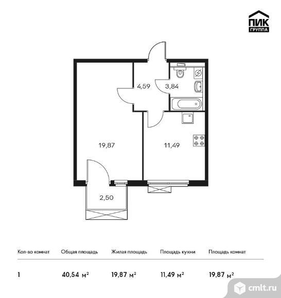1-комнатная квартира 40,54 кв.м. Фото 1.