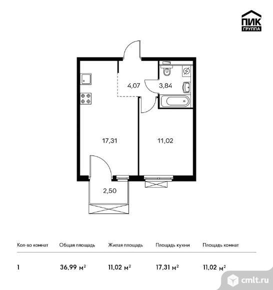 1-комнатная квартира 36,99 кв.м. Фото 1.