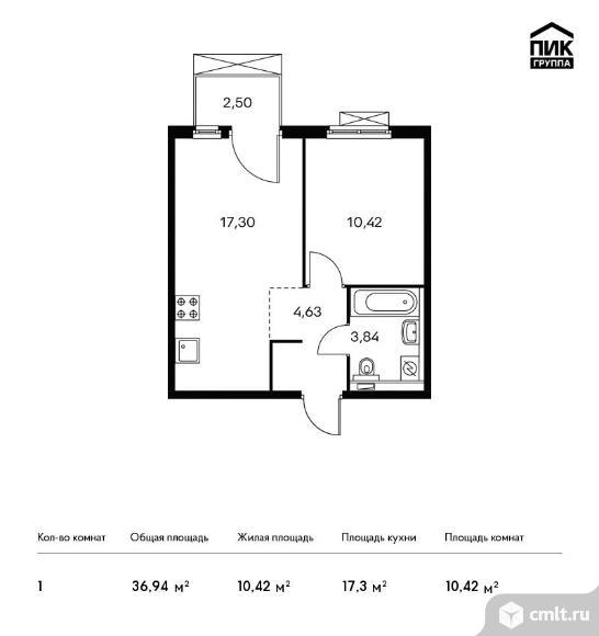 1-комнатная квартира 36,94 кв.м. Фото 1.