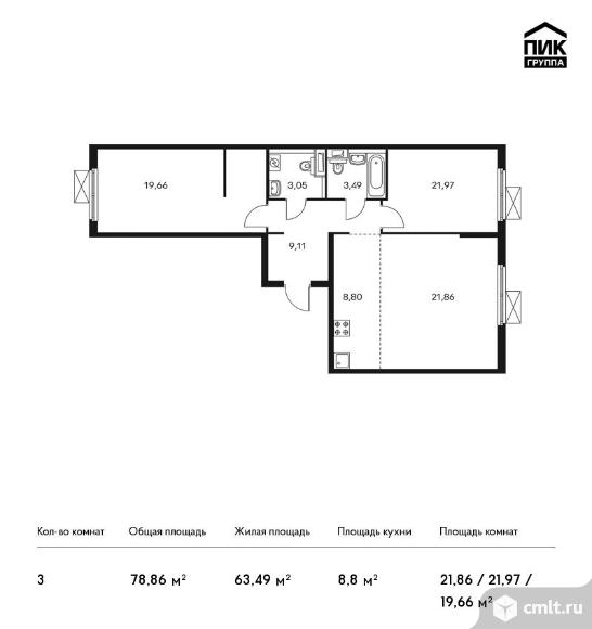 3-комнатная квартира 78,86 кв.м. Фото 1.