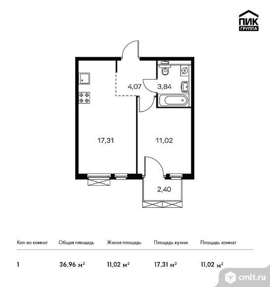 1-комнатная квартира 36,96 кв.м. Фото 1.