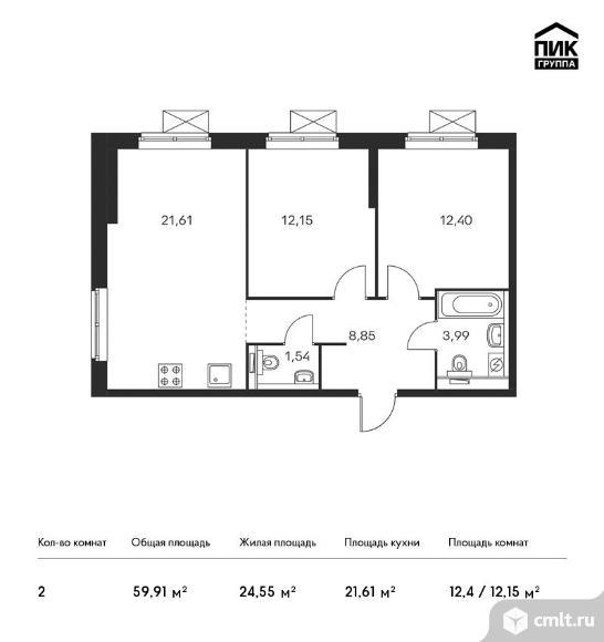 2-комнатная квартира 59,91 кв.м. Фото 1.