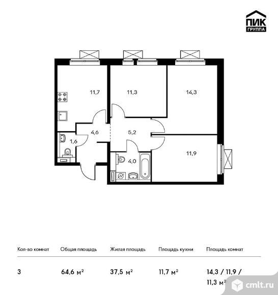 3-комнатная квартира 64,6 кв.м. Фото 1.