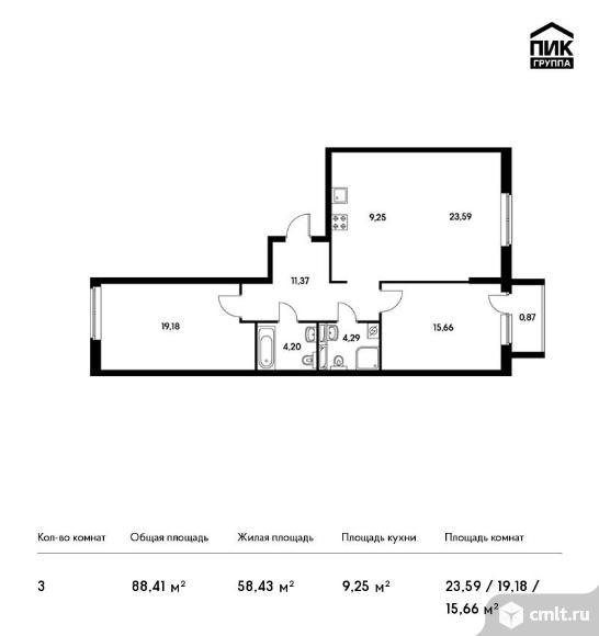 3-комнатная квартира 88,41 кв.м. Фото 1.