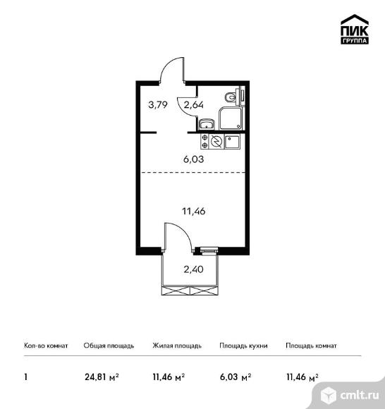 1-комнатная квартира 24,81 кв.м. Фото 1.