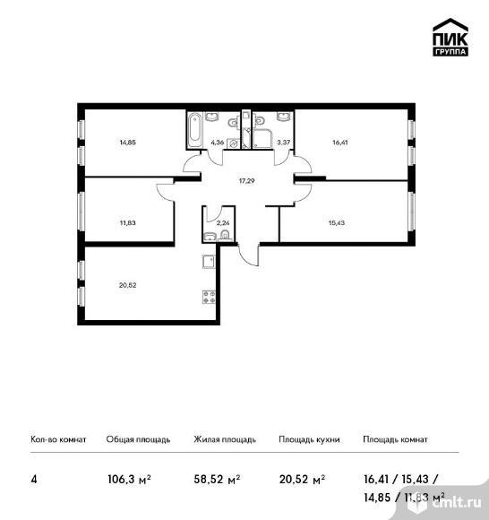 4-комнатная квартира 106,3 кв.м. Фото 1.