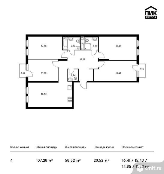 4-комнатная квартира 107,28 кв.м. Фото 1.