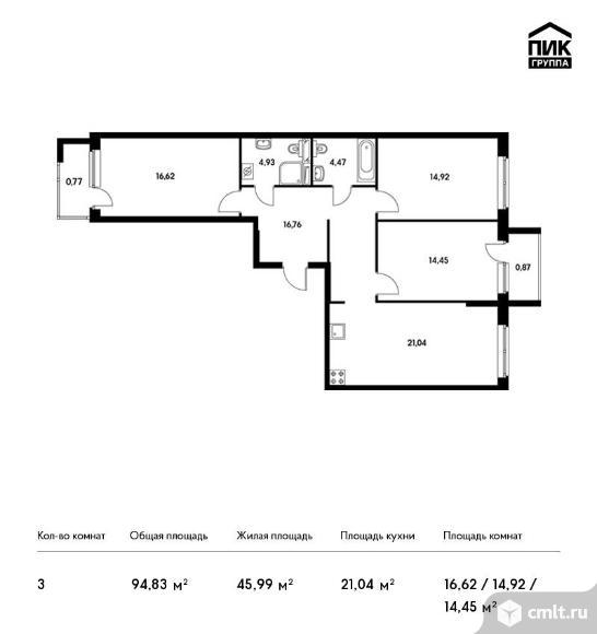 3-комнатная квартира 94,83 кв.м. Фото 1.