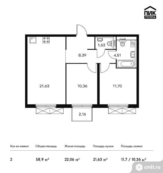 2-комнатная квартира 58,9 кв.м. Фото 1.