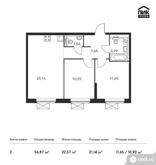 2-комнатная квартира 56,87 кв.м. Фото 1.