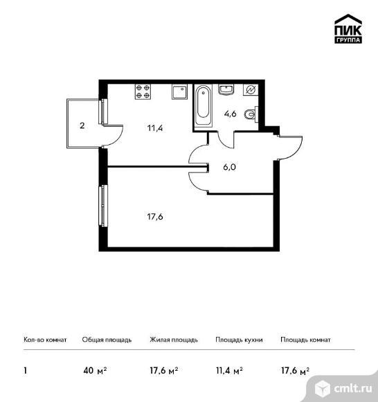 1-комнатная квартира 40 кв.м. Фото 1.
