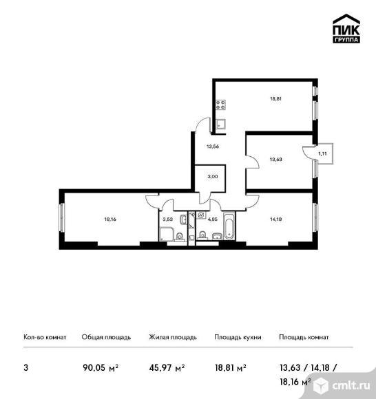 3-комнатная квартира 90,05 кв.м. Фото 1.