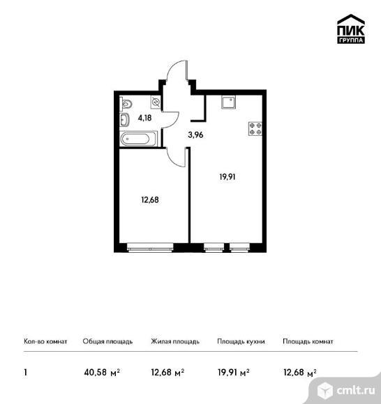 1-комнатная квартира 40,58 кв.м. Фото 1.