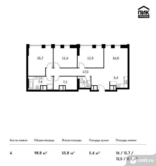 4-комнатная квартира 98,8 кв.м. Фото 1.