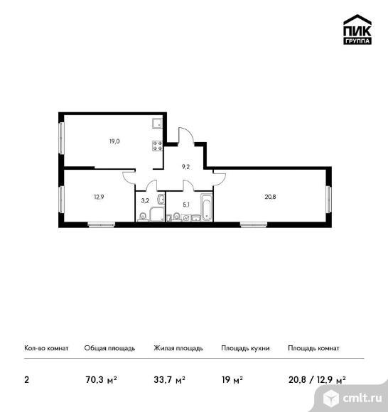 2-комнатная квартира 70,3 кв.м. Фото 1.