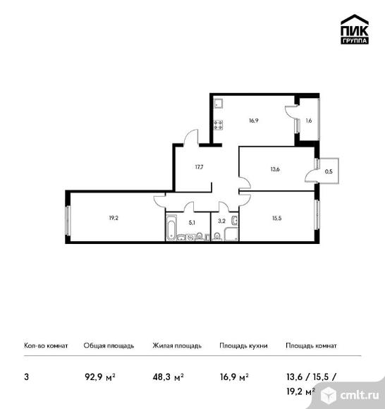 3-комнатная квартира 92,9 кв.м. Фото 1.