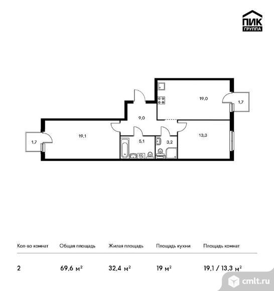 2-комнатная квартира 69,6 кв.м. Фото 1.