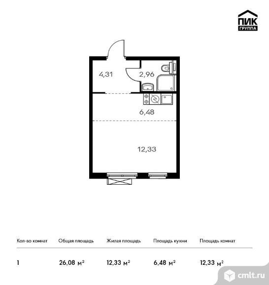 1-комнатная квартира 26,08 кв.м. Фото 1.