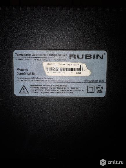 Телевизор кинескопный цв. Rubin. Фото 4.