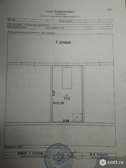 Капитальный гараж 18 кв. м Вихрь. Фото 1.