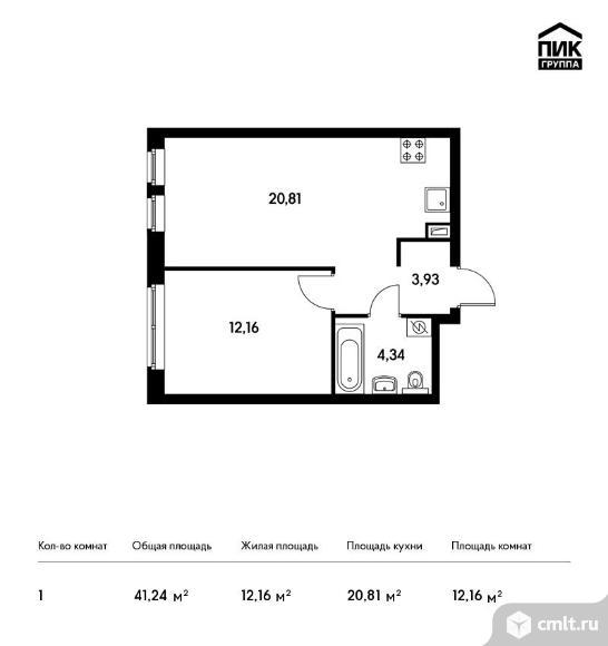 1-комнатная квартира 41,24 кв.м. Фото 1.