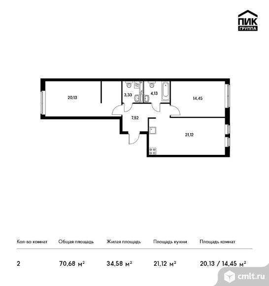 2-комнатная квартира 70,68 кв.м. Фото 1.