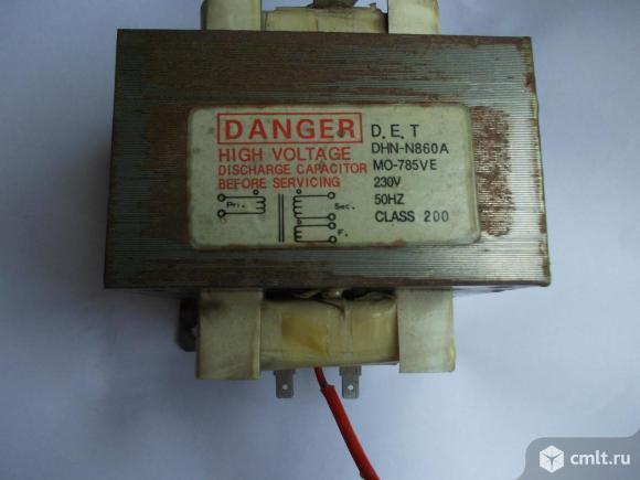 Высоковольтные трансформаторы. Фото 1.