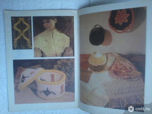 Новые книги. Журналы по рукоделию. Фото 16.