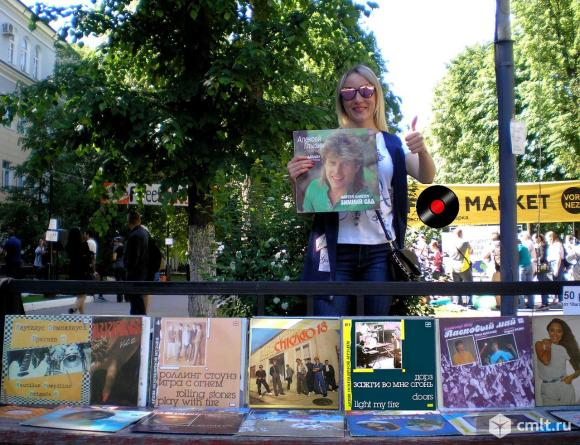 Пластинки свердловского рока. Фото 1.