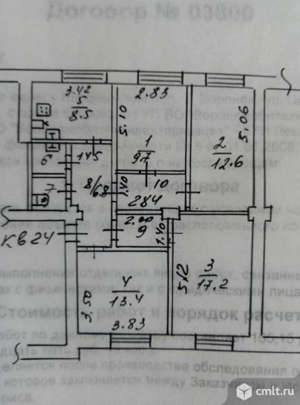 Комната 12,6 кв.м. Фото 8.