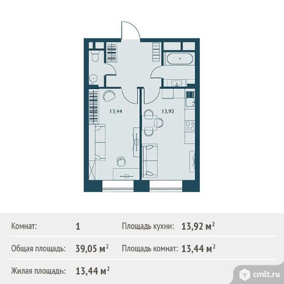 1-комнатная квартира 39,05 кв.м. Фото 1.