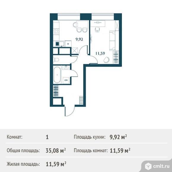 1-комнатная квартира 35,08 кв.м. Фото 1.