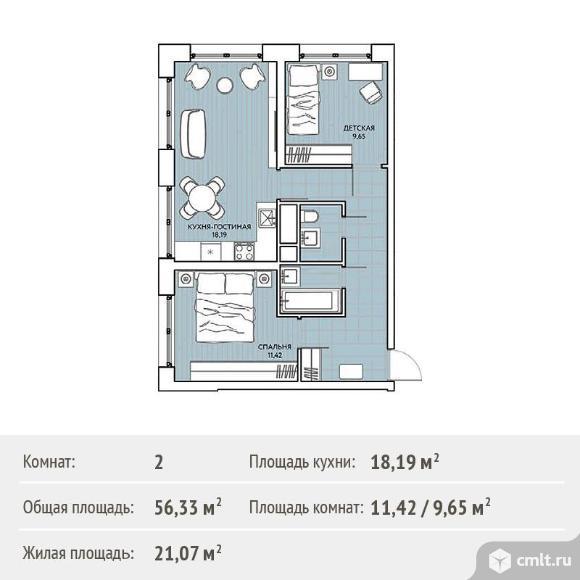2-комнатная квартира 56,33 кв.м. Фото 1.
