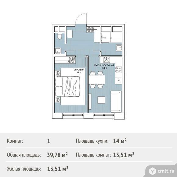 1-комнатная квартира 39,78 кв.м. Фото 1.