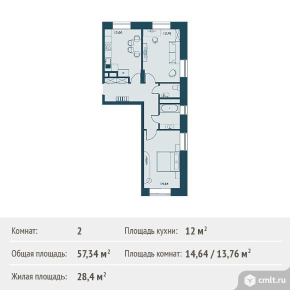 2-комнатная квартира 57,34 кв.м. Фото 1.