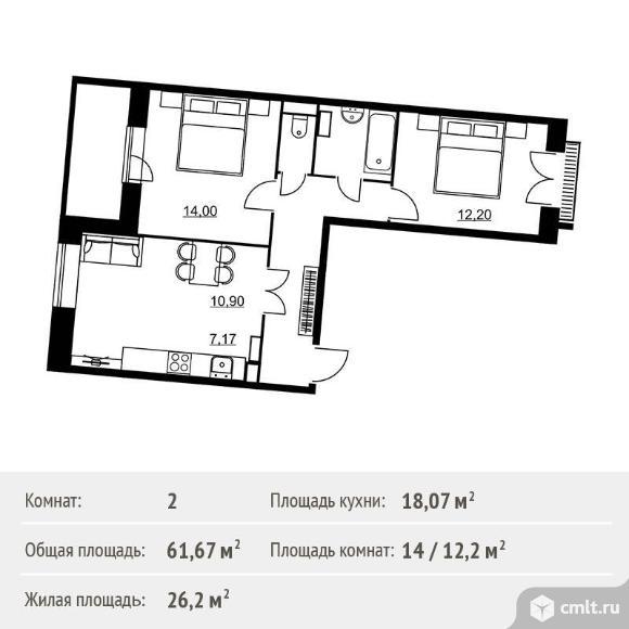 2-комнатная квартира 61,67 кв.м. Фото 1.