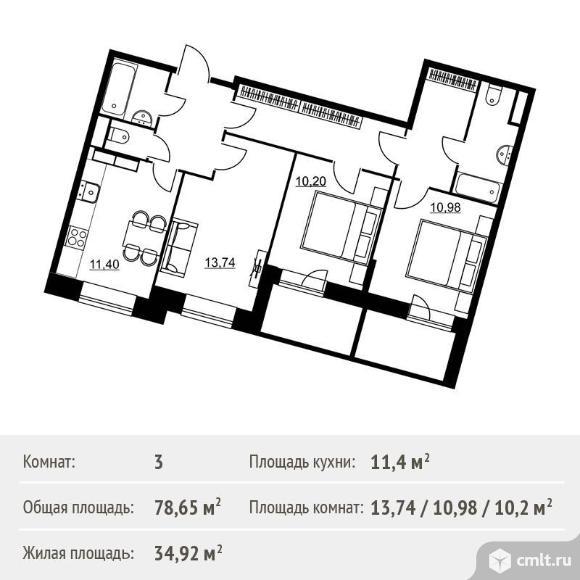 3-комнатная квартира 78,65 кв.м. Фото 1.