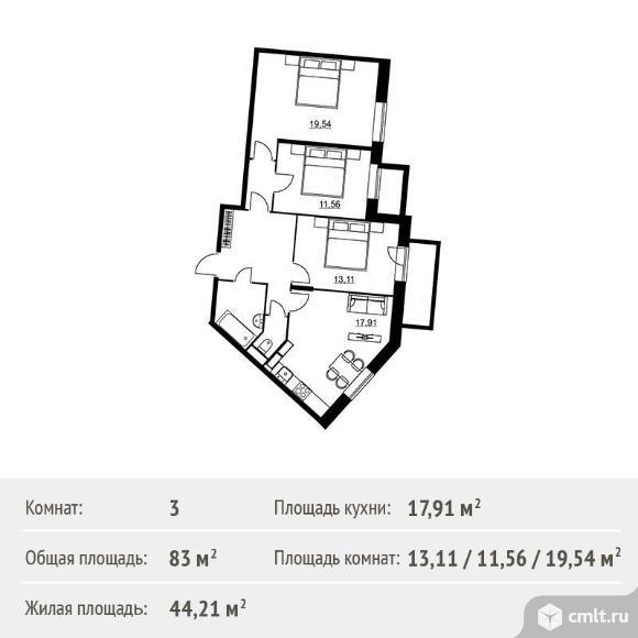 3-комнатная квартира 83 кв.м. Фото 1.