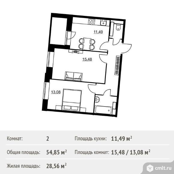 2-комнатная квартира 54,85 кв.м. Фото 1.