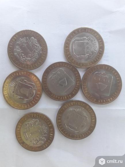 Монеты юбилейные 10р. Фото 1.