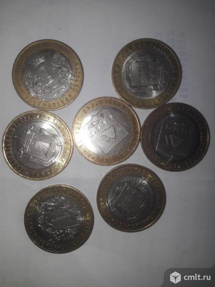 Монеты юбилейные 10р. Фото 2.