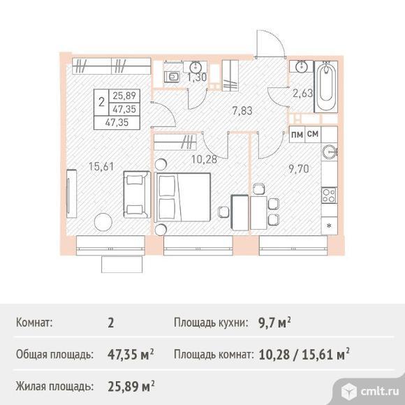 2-комнатная квартира 47,35 кв.м. Фото 1.