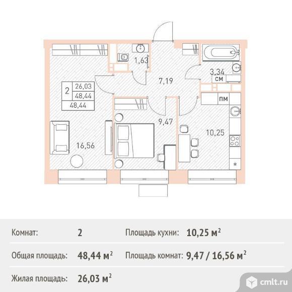 2-комнатная квартира 48,44 кв.м. Фото 1.