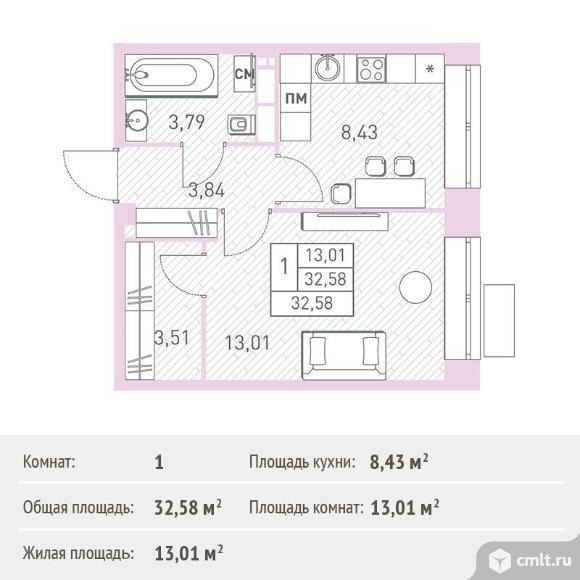1-комнатная квартира 32,58 кв.м. Фото 1.