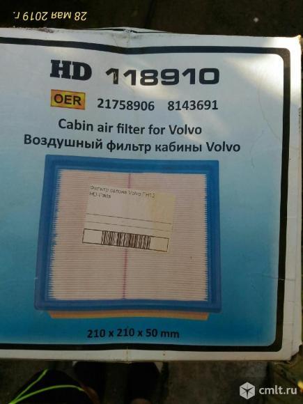Новый воздушный фильтр кабины Volvo. Фото 2.