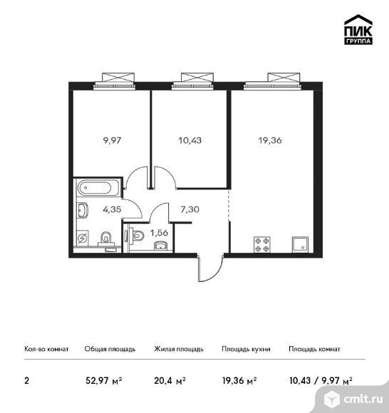 2-комнатная квартира 52,97 кв.м. Фото 1.