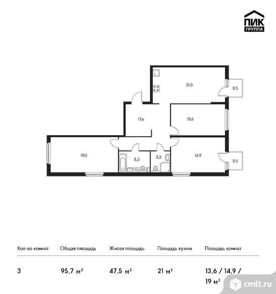 3-комнатная квартира 95,7 кв.м. Фото 1.