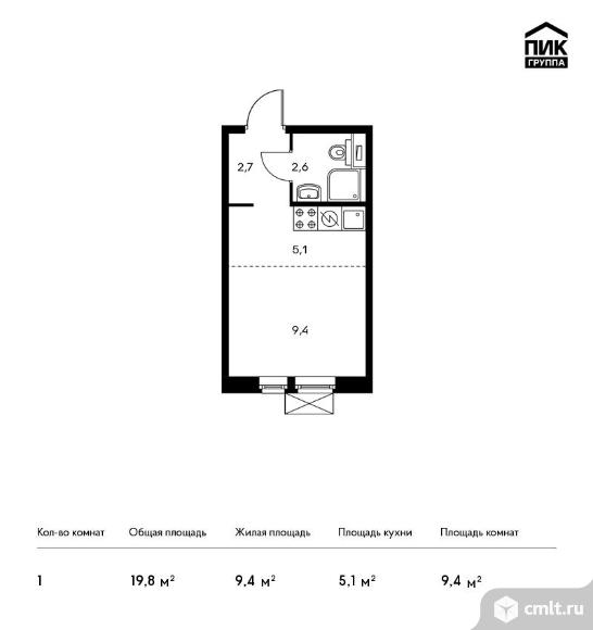 1-комнатная квартира 19,8 кв.м. Фото 1.
