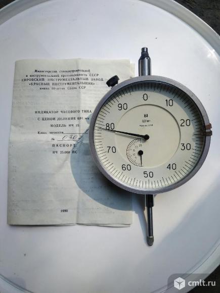 Индикатор ИЧ-25. Фото 1.