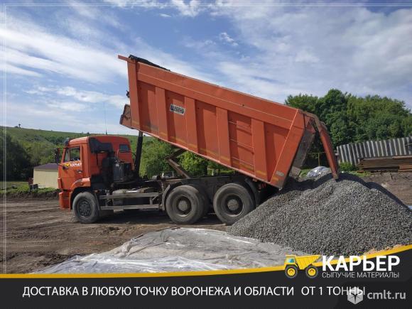 Щебень гранитный 5-20, 20-40 Павловск. Фото 5.